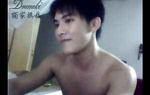 Chinese Twink Jerk Retire from