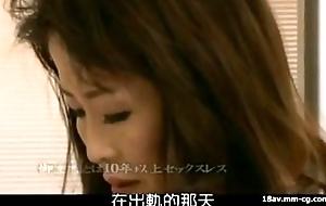 Japanese Milf Bonks With Younger Men